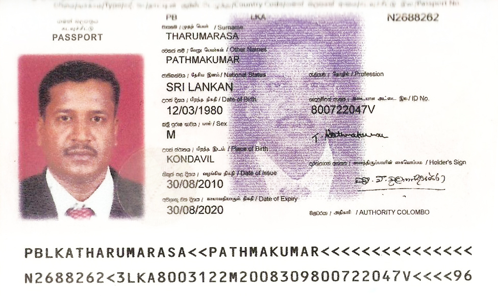 Sri lanka houses modern images joy studio design gallery - Sri lankan passport office in colombo ...
