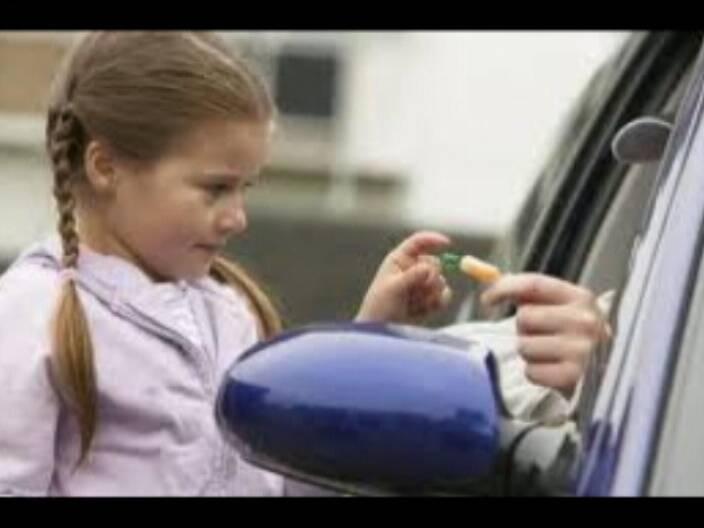 ВашГород.ру: Родителей просят не отпускать детей на улицу одних.